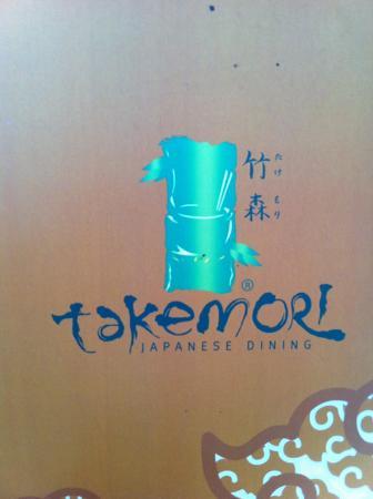 Takemori Japanese Dinning