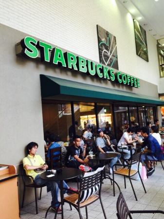 Starbucks Coffee Yokohama Vivre