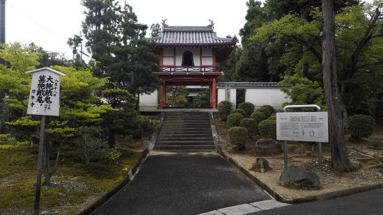 Mannenji Temple