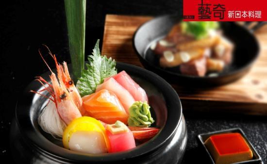 ikki New Japanese Restaurant(Zhongli Zhongshan)