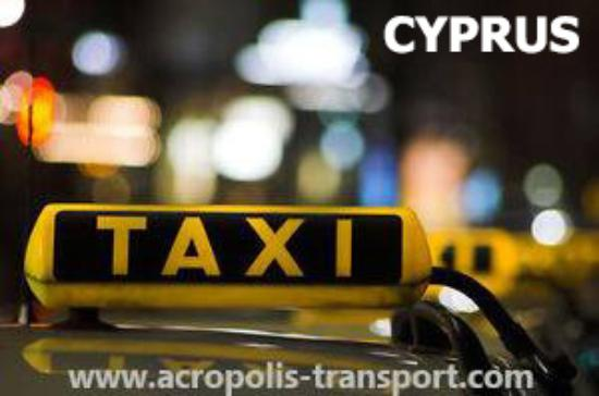 ‪Cyprus Airport Taxis Acropolis Ltd‬