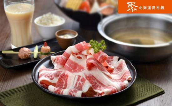 Giguo (Taichung Tunghai)