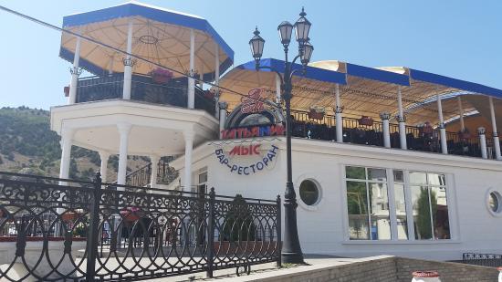 Tatyanin Mys Restaurant