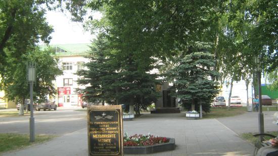 Park of Nikolai Masharov