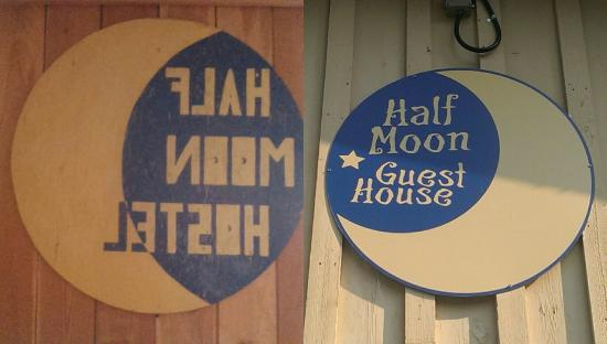 Half Moon Guest House: Hostel or Guesthouse?
