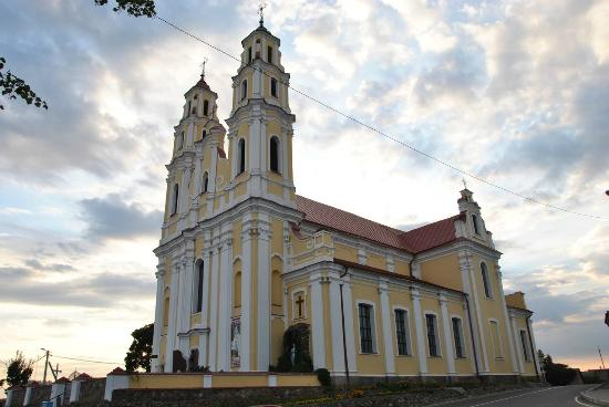 Nativity of the Virgin Cathedral