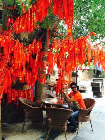 YuanJiaCun Village