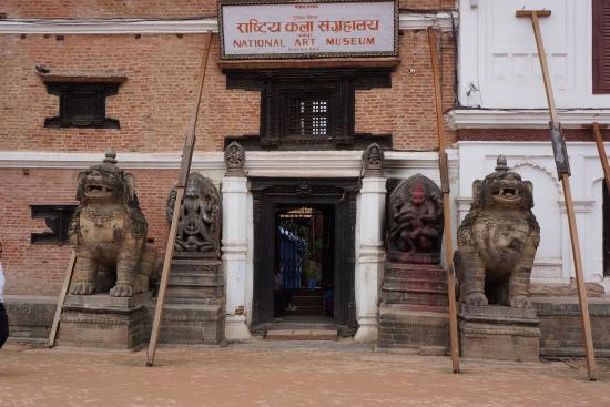 National Art Gallery: Bhaktapur