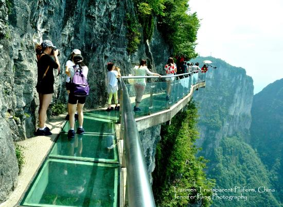 World Heritage Network - Tianmen Mountain Adventure Tours