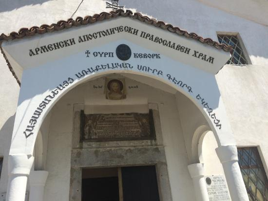 Sourp Kevork Armenian Apostolic Church