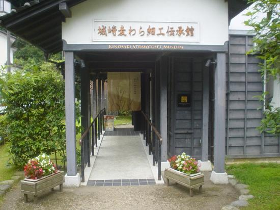 Kinosaki Traditional Straw Work Museum
