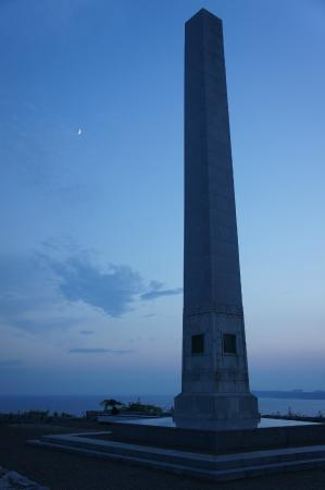 Birthplace Monument of Traffic and Friendship between Japan, Spain and Mexico: 記念碑