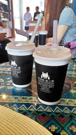 张三疯欧式奶茶店