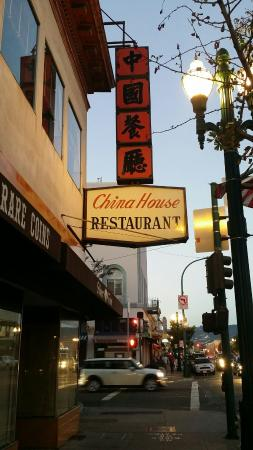 ‪China House Restaurant‬