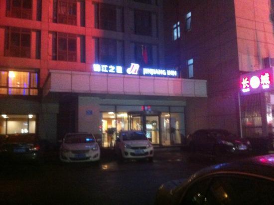 Jinjiang Inn (Nanjing Jiangning): 호텔 정문
