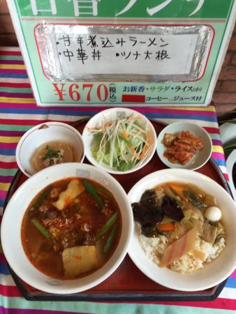 Chosen Hantentakasaki East Entrance