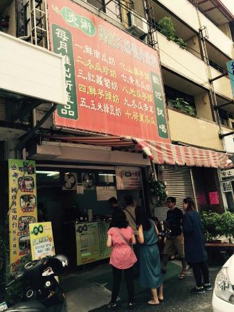 Yan Shu Drink Bar