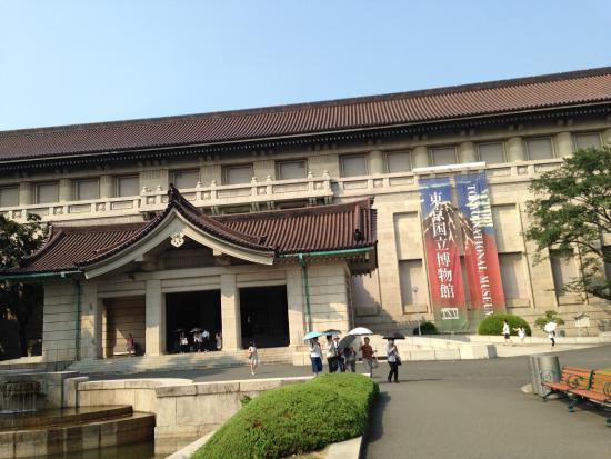 クレオパトラとエジプトの王妃展案内 - Picture of Tokyo National Museum ...