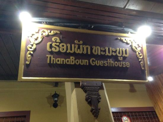 ThanaBoun Guesthouse Photo