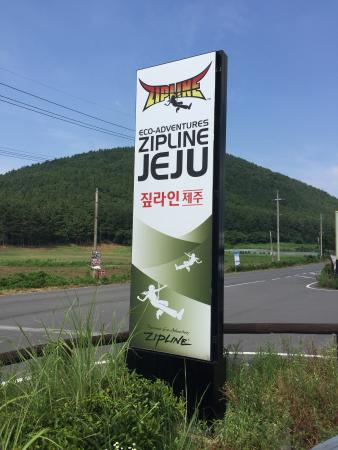 Eco-Adventures Zipline Jeju