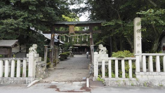 Uwamiya Shrine