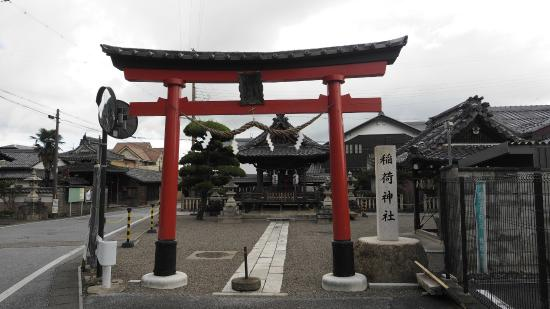 Kofuku Inari Shrine