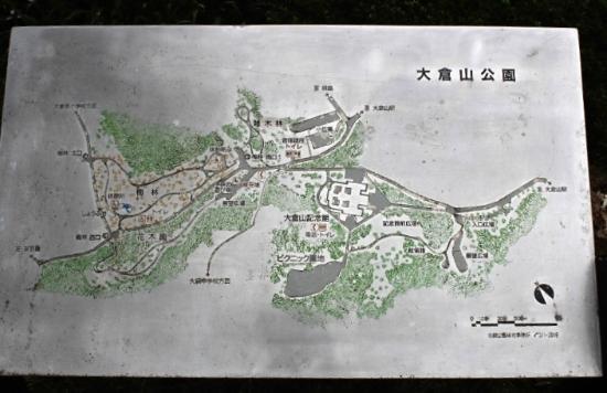 Okurayama Park : 大倉山公園案内図