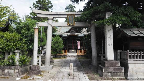 Ichigami Shrine