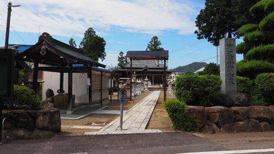 Hotokuji Temple Yakushido