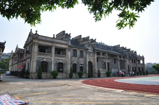 Fengcai Ancestral Home