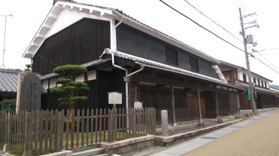 Tsuchiyamayado Honjin Ato