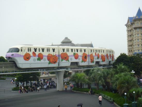Disney Resort Line