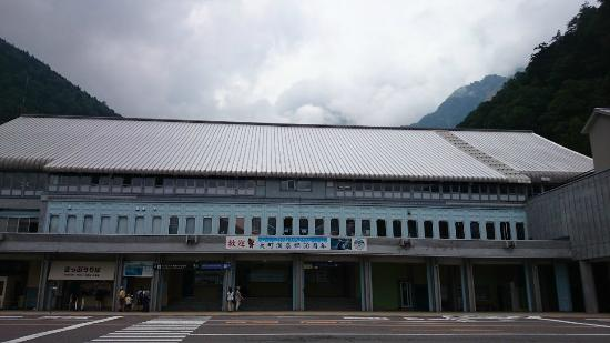 Restaurant Oogisawa