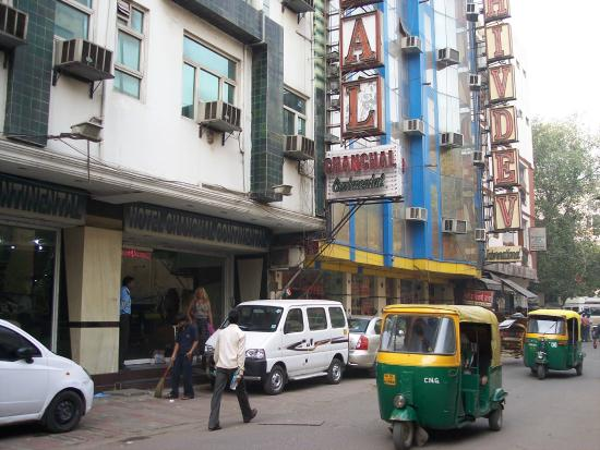 Hotel Chanchal Continental: In front of the Hotel