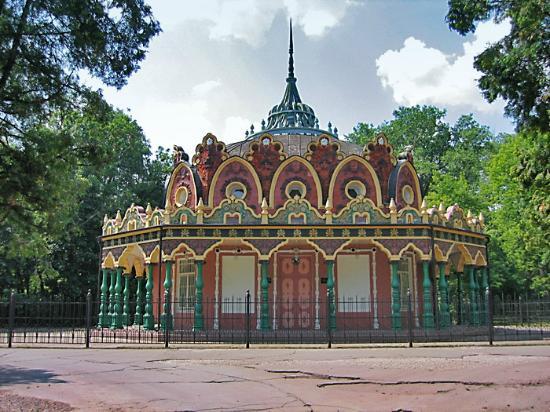 Pavilion  № 35 Tabak