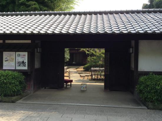 Takami Senseki Memorial Museum