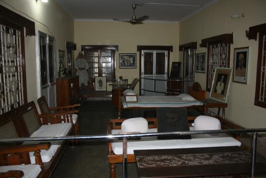 Rajendra Smriti Sangrahalaya Museum