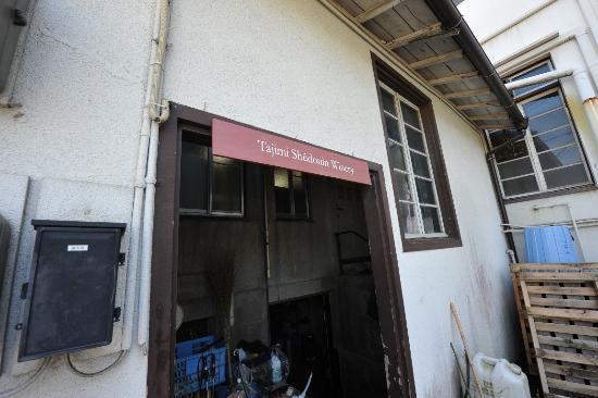 醸造所の一部