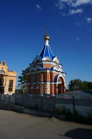 Chapel of St. Prince Vladimir