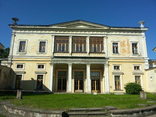 Palace & Park Ensemble Sergiyevka