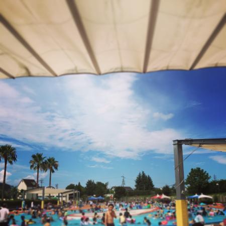 Rokuha Park Pool