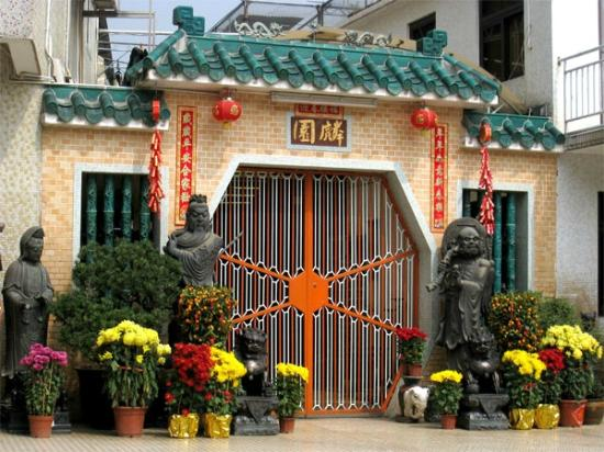 Sum Ngai Brass Factory and Chinese Works of Art Outlet