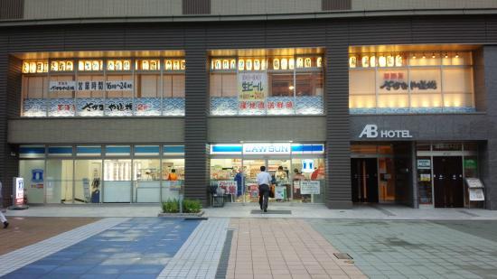 さかなや道場 金沢駅店