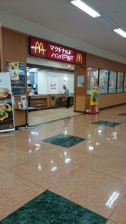 McDonald's Kariya Apita