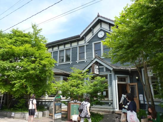 Old Karuizawa Main Street