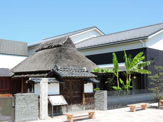 Oku no Hosomichi Musubi no Chi Memorial Hall
