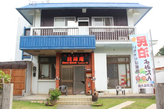 Holiday House Ryukyuan