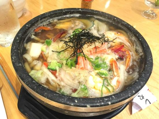 Hina Anese Restaurant Seafood Udon With Lobster