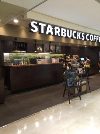 Starbucks Coffee Lumine Kita-senjyu