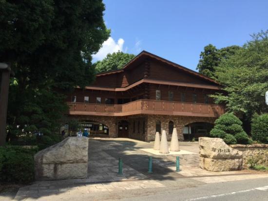 Teganooka Park